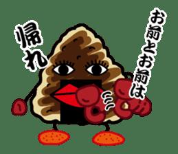 kimoi-onigiri sticker #474801