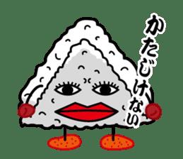 kimoi-onigiri sticker #474802