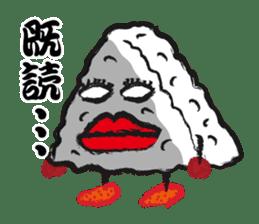 kimoi-onigiri sticker #474814