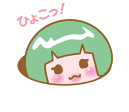 Kurarinn sticker #475026