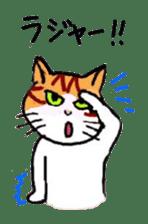 Uni of the cat sticker #475138