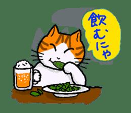 Uni of the cat sticker #475144