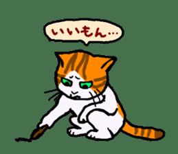 Uni of the cat sticker #475146