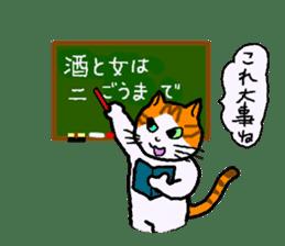 Uni of the cat sticker #475148