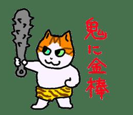 Uni of the cat sticker #475149