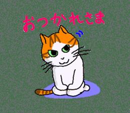Uni of the cat sticker #475153