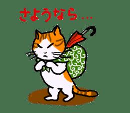 Uni of the cat sticker #475159
