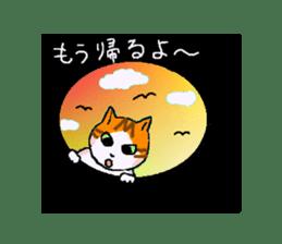 Uni of the cat sticker #475160