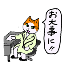 Uni of the cat sticker #475161