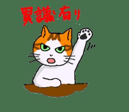 Uni of the cat sticker #475162
