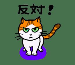Uni of the cat sticker #475163