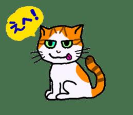Uni of the cat sticker #475164