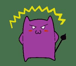 The cute germs SHI~PI sticker #476562