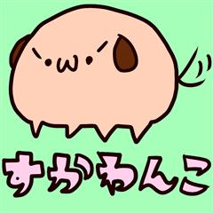 ska-wanko