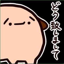 ska-wanko sticker #476605