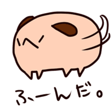 ska-wanko sticker #476609