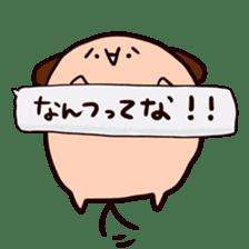 ska-wanko sticker #476631