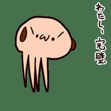 ska-wanko sticker #476636