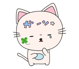 NyanClo sticker #477088