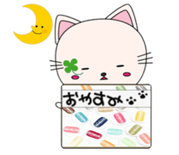 NyanClo sticker #477089