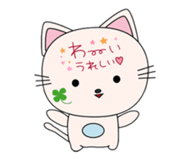 NyanClo sticker #477091