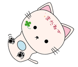 NyanClo sticker #477097
