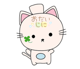 NyanClo sticker #477098