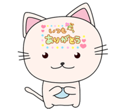 NyanClo sticker #477113