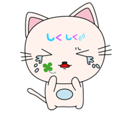 NyanClo sticker #477115