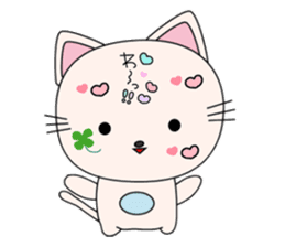 NyanClo sticker #477117