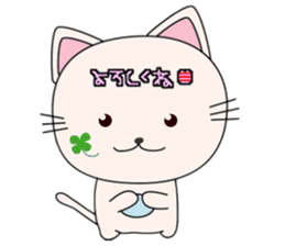 NyanClo sticker #477118