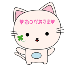 NyanClo sticker #477122