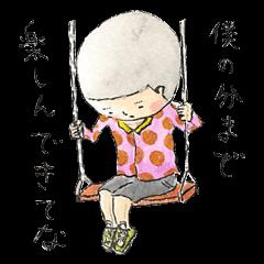 UTSUMUKI-KUN STICKER