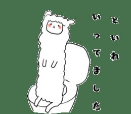 alpaca sticker #477928