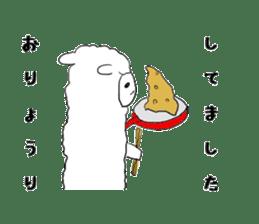 alpaca sticker #477939
