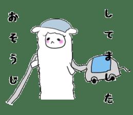 alpaca sticker #477944