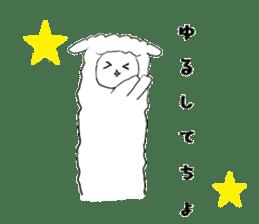 alpaca sticker #477945