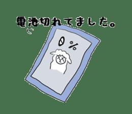 alpaca sticker #477947