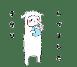 alpaca sticker #477953