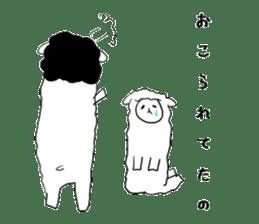 alpaca sticker #477954