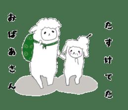 alpaca sticker #477962