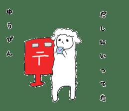 alpaca sticker #477963