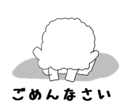alpaca sticker #477966