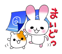 A lovely rabbit sticker #478567