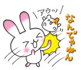 A lovely rabbit sticker #478570