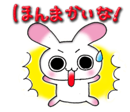 A lovely rabbit sticker #478574