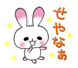 A lovely rabbit sticker #478577