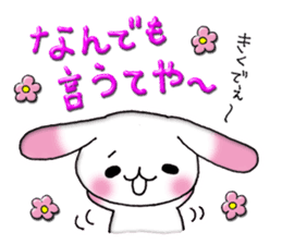 A lovely rabbit sticker #478580