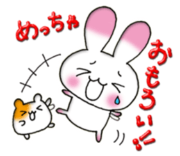A lovely rabbit sticker #478584