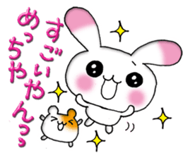 A lovely rabbit sticker #478586